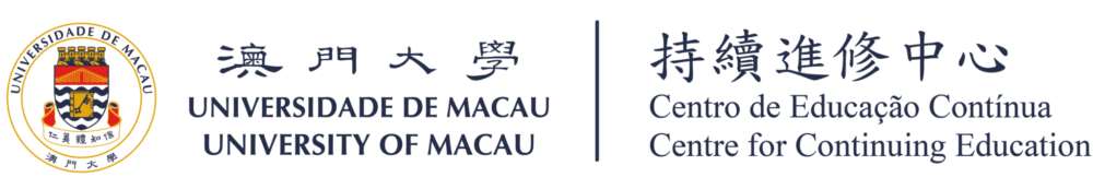 Centre for Continuing Education (CCE) – University of Macau Logo