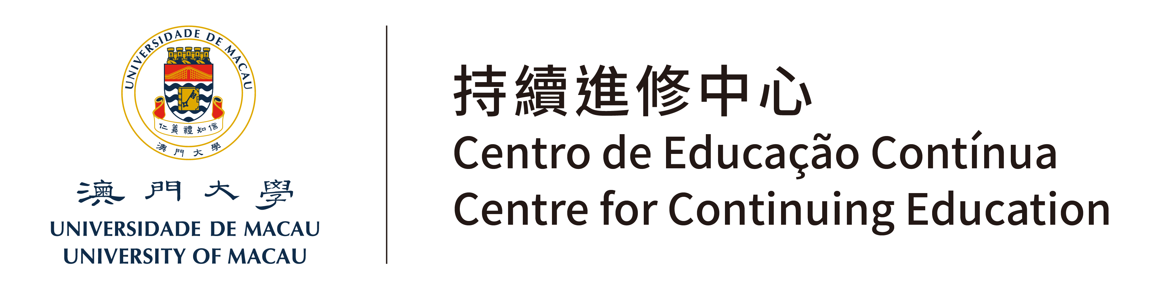Centre for Continuing Education (CCE) – University of Macau Logo